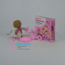 Свидетельство о рождении для куклы реборн 8 предметов