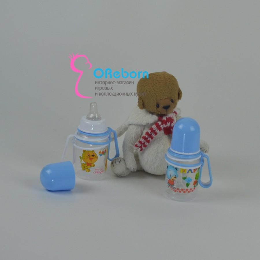 Бутылочка с  держателем и силиконовой соской для куклы реборн мальчика