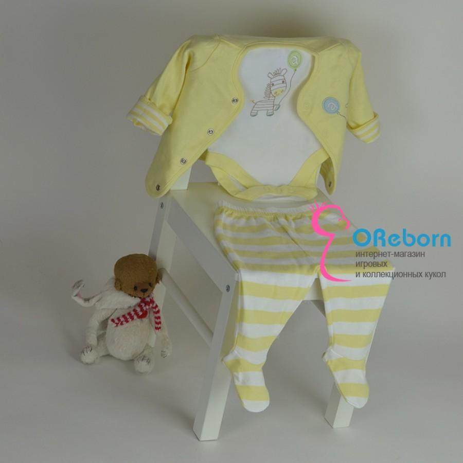 Комплект одежды Зеброчка для новорожденного малыша и куклы реборн
