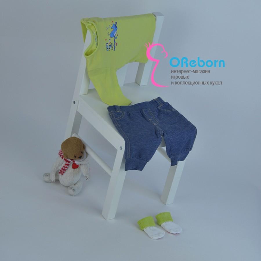 Комплект одежды для мальчика и  реборн 3 предмета